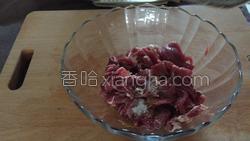 沙茶牛肉的做法图解5