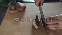 沙茶牛肉的做法图解10