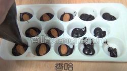 杏仁巧克力的做法图解15