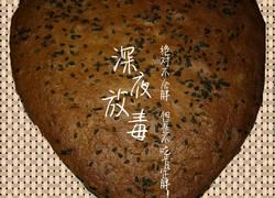 紫薯香蕉红枣蛋糕