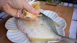 清蒸鲳鱼的做法图解10