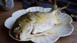 清蒸鲳鱼的做法图解15