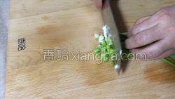 凉拌皮蛋豆腐的做法图解2