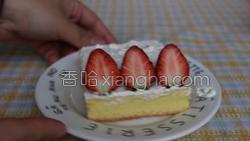 草莓蛋糕的做法图解27