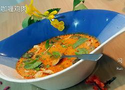 泰式红咖喱鸡肉