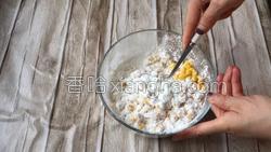 金沙玉米的做法图解6
