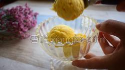 芒果冰淇淋的做法图解11