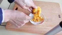 芒果西米捞的做法图解3