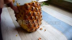 菠萝汁的做法图解2