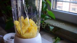 菠萝汁的做法图解11