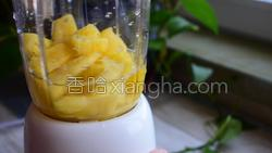 菠萝汁的做法图解12