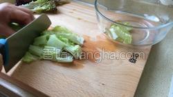 油醋汁蔬菜沙拉的做法图解15