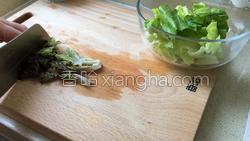 油醋汁蔬菜沙拉的做法图解16