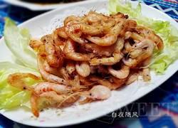 香炸小海虾
