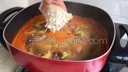 韩式大酱汤的做法图解11