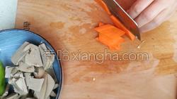 尖椒炒猪肝的做法图解3