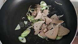 尖椒炒猪肝的做法图解8