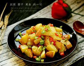 脆皮锅巴土豆[图]