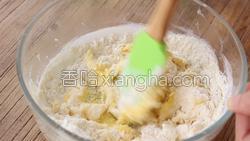 焦糖培根杏仁脆的做法图解6