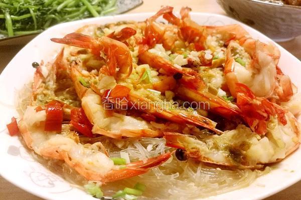 粉丝蒜茸虾
