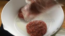 牛肉汉堡的做法图解8