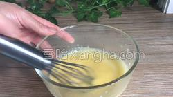 黄金蛋饺的做法图解7