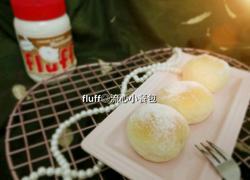fluff流心小餐包