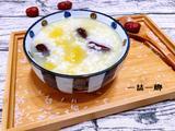 红枣南瓜粥的做法[图]