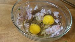 巴沙鱼彩椒鸡蛋饼的做法图解10