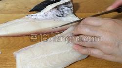 三汁焖锅鱼的做法图解1