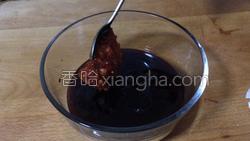三汁焖锅鱼的做法图解11