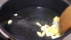 三汁焖锅鱼的做法图解22
