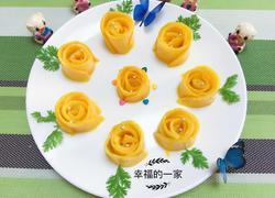 芒果版的黄玫瑰