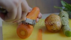 蒜香鲜蔬烤鸡腿的做法图解4