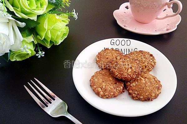 红糖燕麦花生酥饼