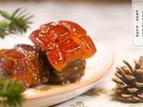 """这只猪在千年前是怎么被古人做成""""红烧肉""""的?的做法[图]"""