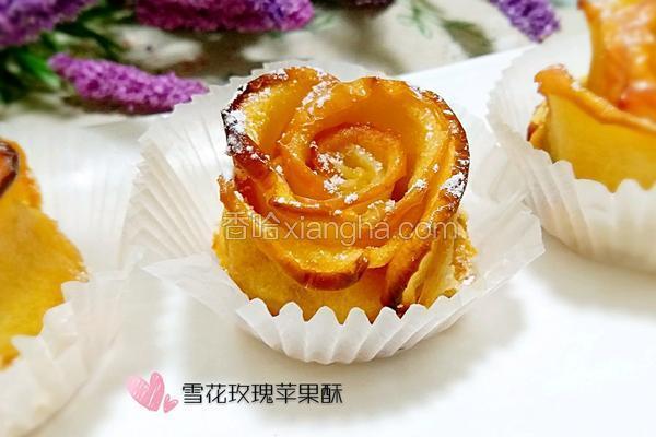 雪花玫瑰苹果酥