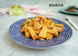 香辣腐竹炒肉