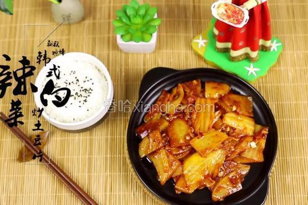 韓式辣白菜炒土豆片