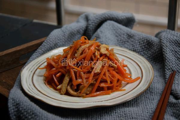 胡蘿卜炒肉絲