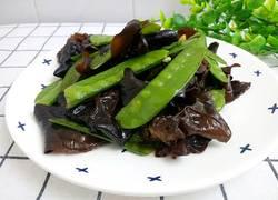 荷兰豆炒黑木耳