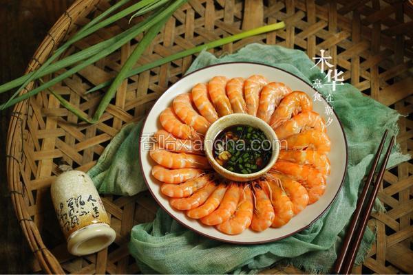白灼虾的花式摆盘(附味碟做法)