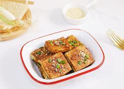 风味烤豆腐