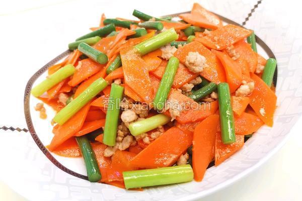 蒜薹肉末炒胡萝卜