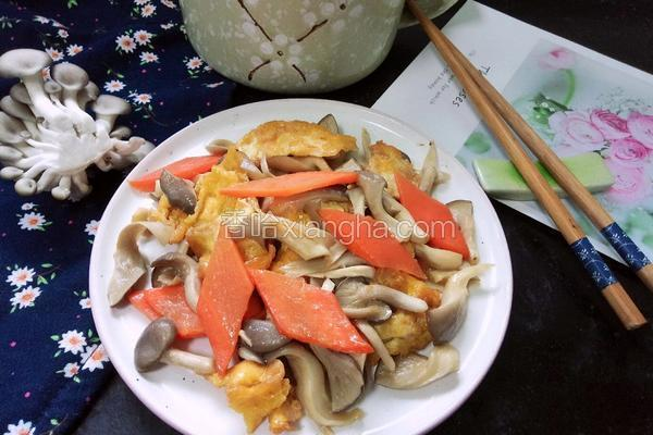 平菇胡萝卜炒鸡蛋