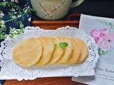 玉米渣煎饼的做法[图]