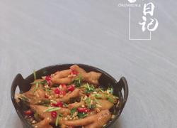 酸辣鸡脚(陈醋鸡脚)