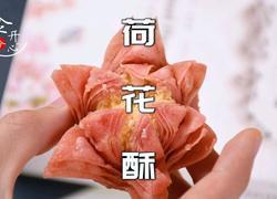 舌尖上的美味杭州点心荷花酥宴请必备