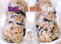 野餐必备!紫菜金枪鱼饭团,一口一个超满足!
