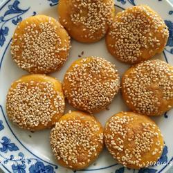 欢喜南瓜饼